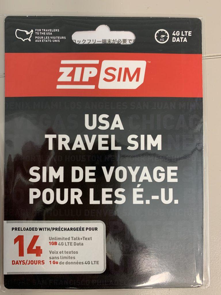 ZIPSIMの商品表面
