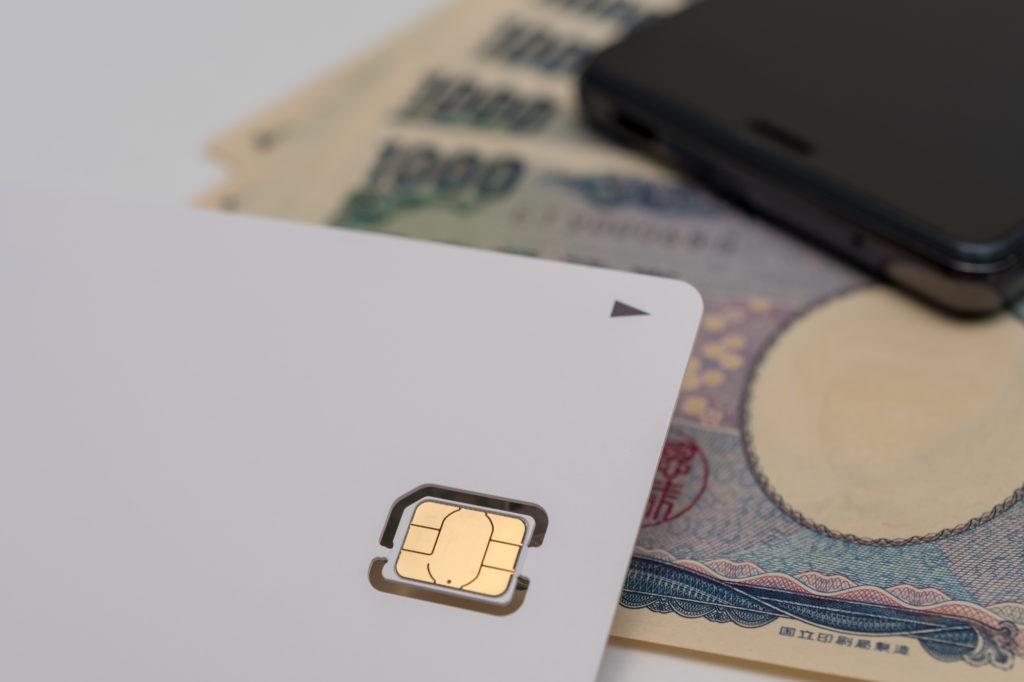 SIMカードと日本円